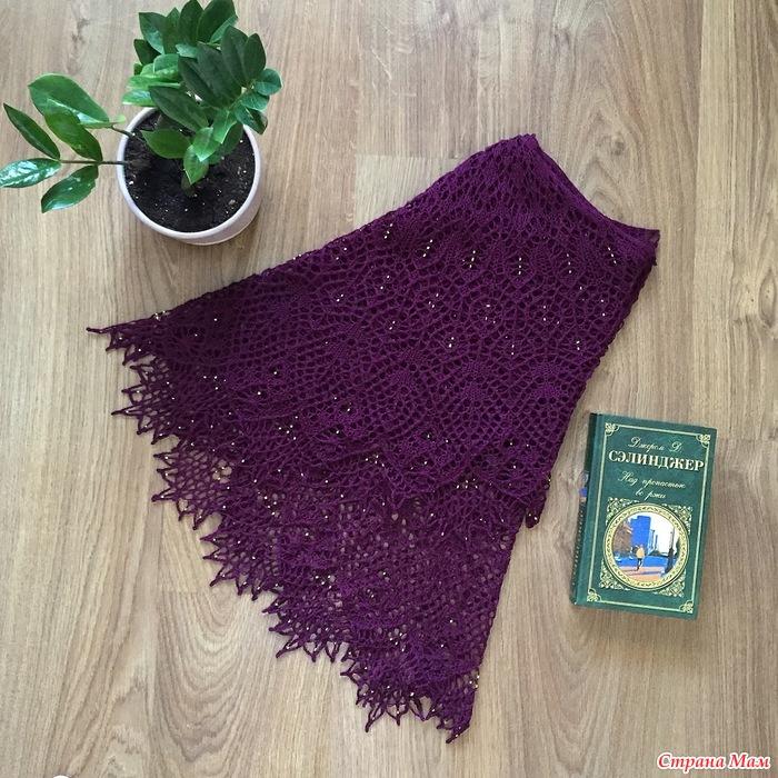Роскошная шаль