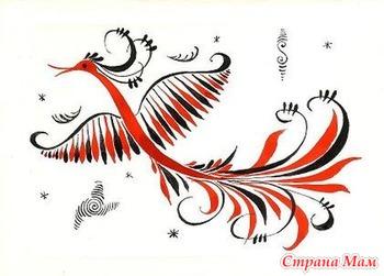 Мезенская роспись - древний вид письма.
