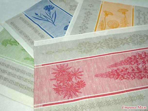 Реклама. Наш уютный дом - домашний текстиль от российских и белорусских производителей. Помогите собрать минималку.
