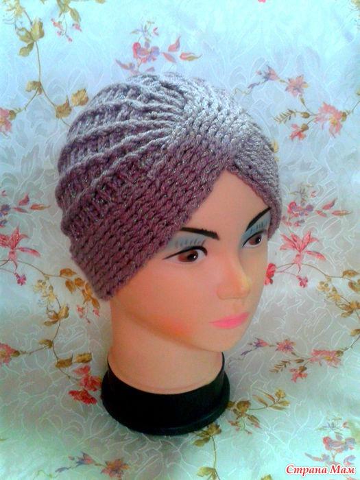 шапочка чалма вгу вязаные головные уборы страна мам