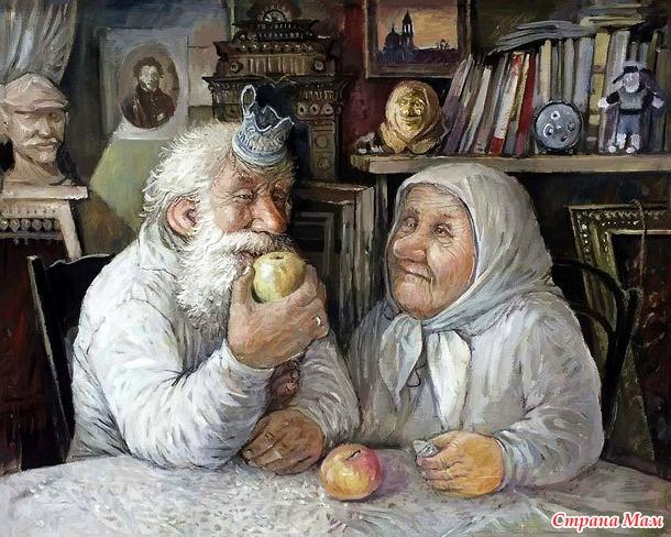Жили были дед и бабка