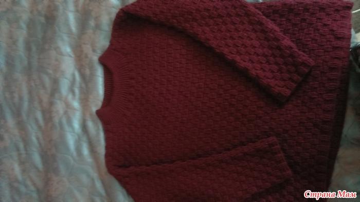 26bf272a32ac Одинаковые свитера для любимых мужчин - Страна Мам