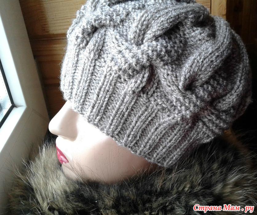 шапочка спицами из объемных кос вязание страна мам