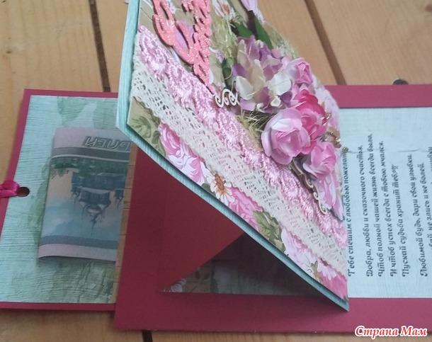 Как сделать открытку слайдер из фото