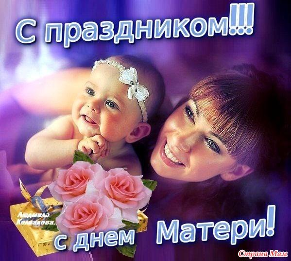Открытки для мамы и сестры