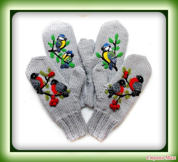 Рукавички с птичками))) - Вязание - Страна Мам