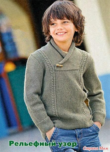 пуловер цвета хаки для мальчика 24 68 1012 лет вязание для