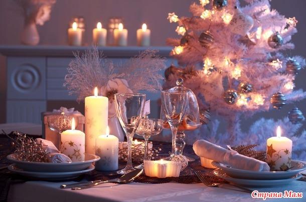 Подготовка к Новому году! Немного волшебного настроения в ленту
