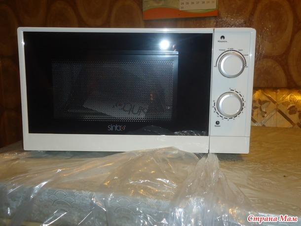 Микроволновая печь +