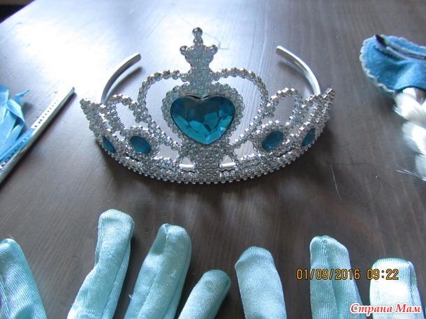 Наборы аксессуаров для принцесс+
