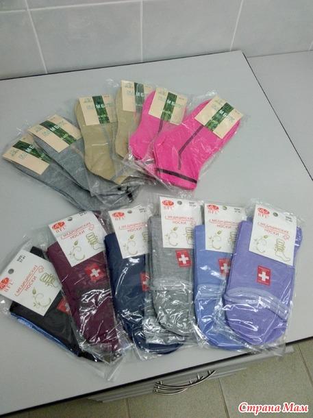 """Хвастик по закупке """"Глобал-Текс"""". Чулочно-носочные изделия, нательный трикотаж, текстиль для дома и семьи г. Иваново"""