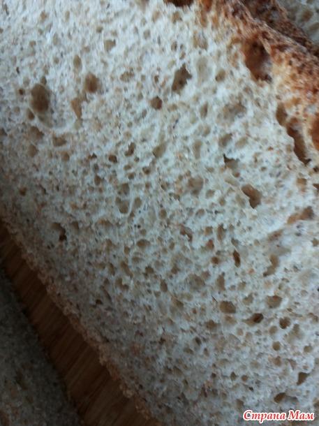 Хлеб с отрубями.