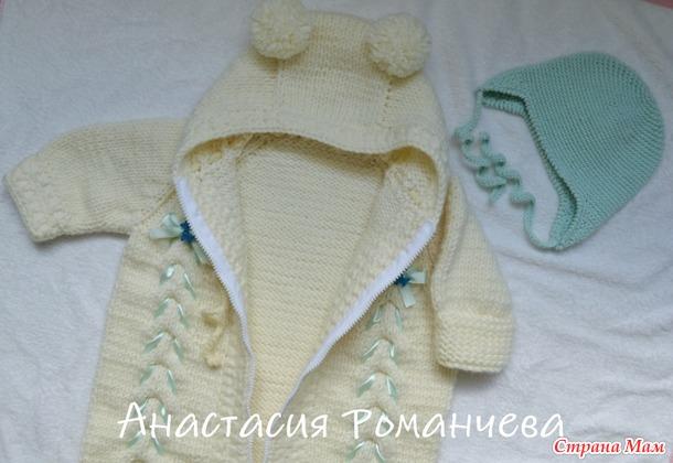Конверт для малыша (спицы+крючок).