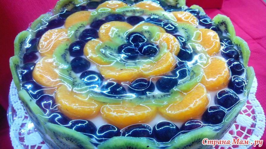 честно конечно, торт с фруктами сверху фото в желе буду говорить