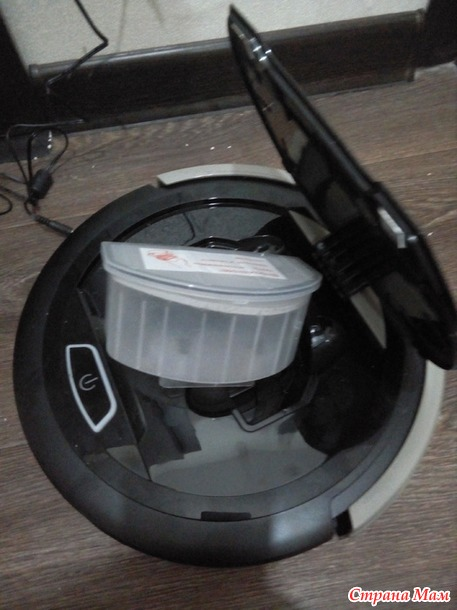 Робот-пылесос Polaris PVCR 0510 +