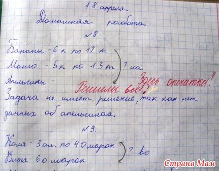 Задачи 2 класс с решением математика 10 класс решение задач виленкин