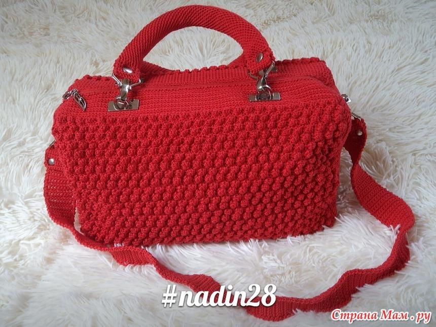 1ae748e36576 Красивая сумка крючком опрос на онлайн - Страна Мам