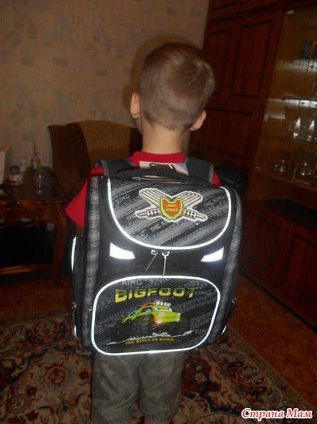 Ранец для мальчиков 1-4 класса +