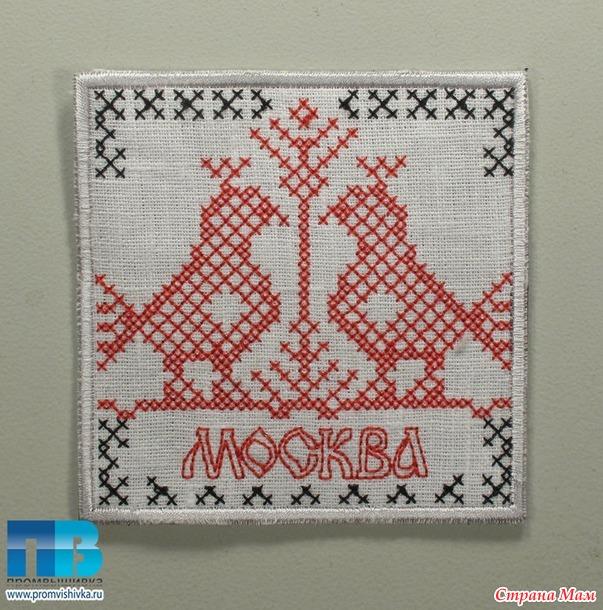 Основные виды и особенности русской вышивки и вышивки народов мира