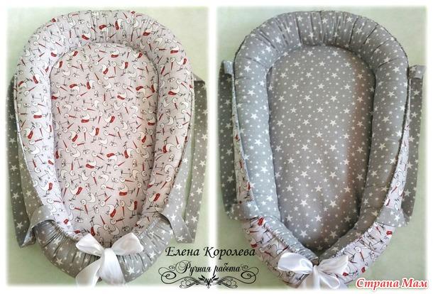 Гнездышко-кокон для новорожденного, мои работы