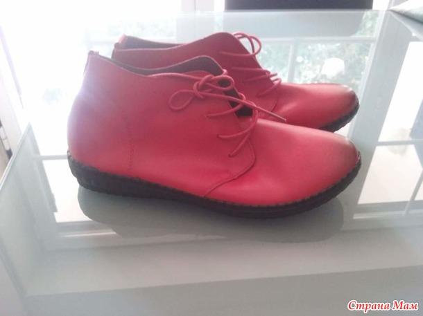 Красные черевички))+