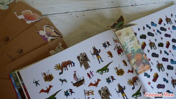 Красивые закладки (для книг и ежедневников)+