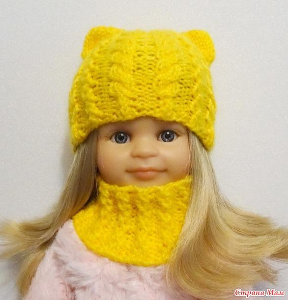 Комплект - шапочка Кошка и снуд, для кукол Паола Рейна и им подобных. Схемы для вязания.