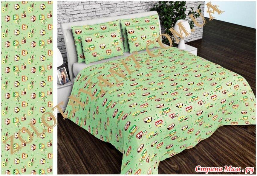 лето, ткани для постельного белья, Украина - Коллективные покупки ... 9f253805ef0