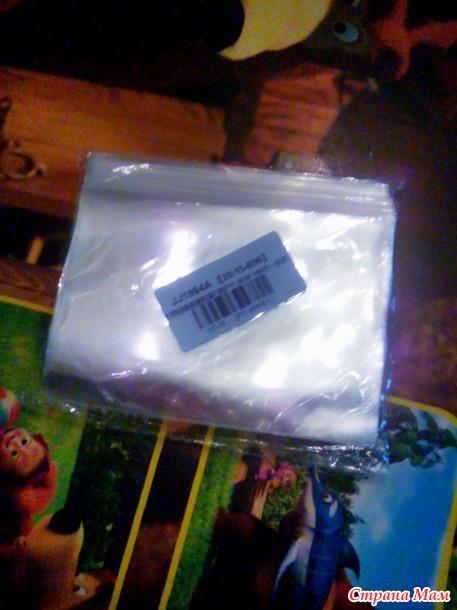 Пакетики, упаковка+