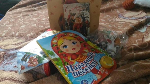 Когда подарки неожиданны, они приятнее вдвойне! Хваст))