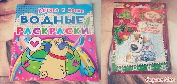 Наш отчет по новогодней игре)