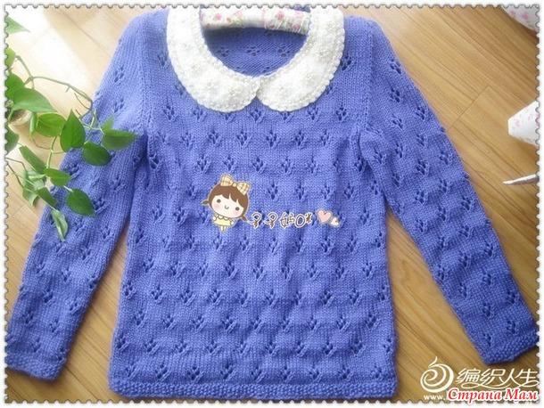 Детский пуловер простым ажуром