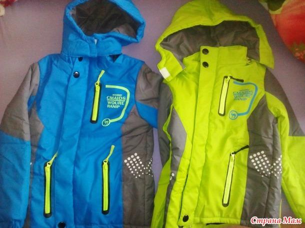 Детские куртки+