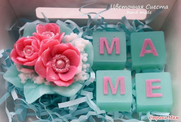 Мыло мое-3