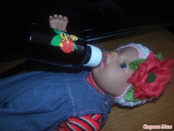 Бутылочка для бебика