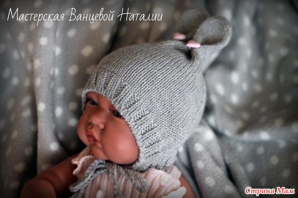 Тестирование забавной шапочки-чепчика для младенцев Honey Bunny (Милый зайка)