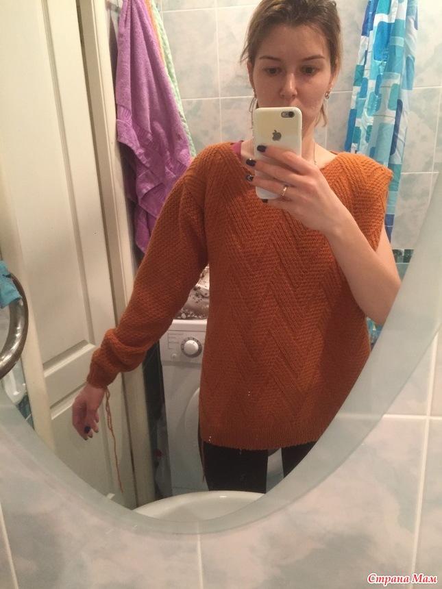 прошу помощи в вязании свитера со спущенным рукавом страна мам