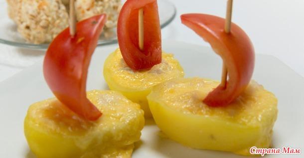 Картофельные лодочки «Алые паруса» с треской