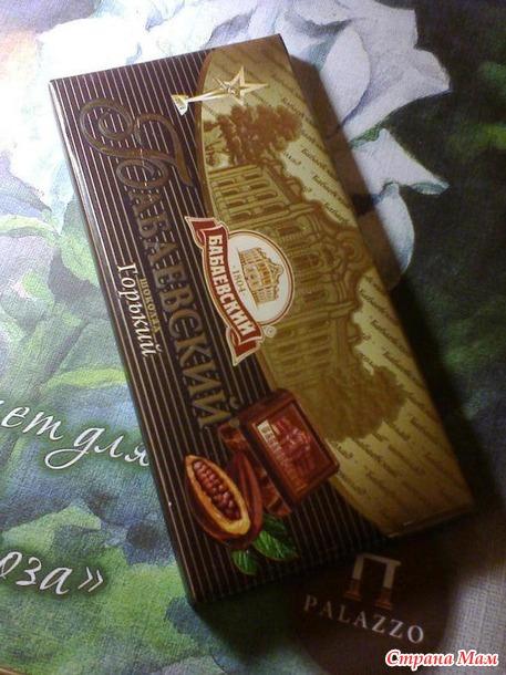 Шоколадный марафон. День 1. Открытка-шоколадница.