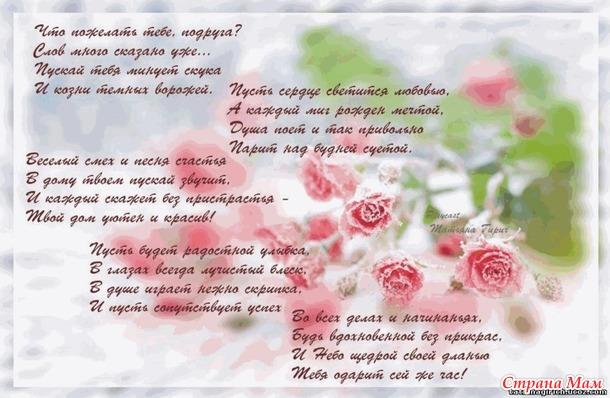 С Днём рождения, Аллочка!!!:*:*:*