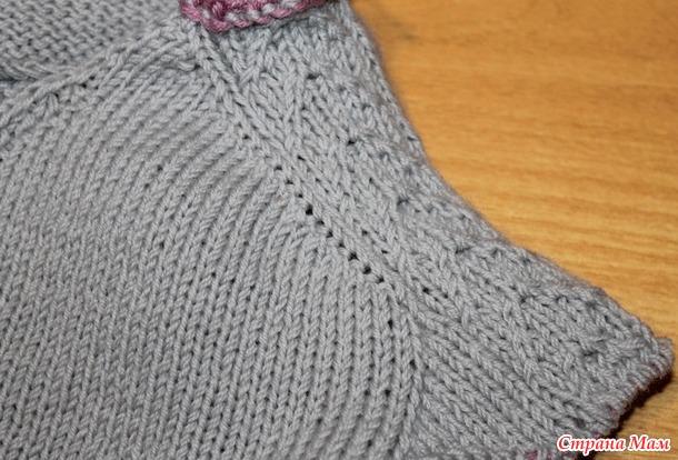 Приглашение на совместник Tropper Top Down sweater