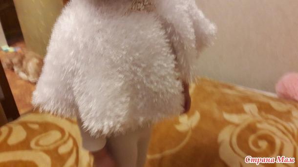 "Болеро ""Принцесса лебедь"""
