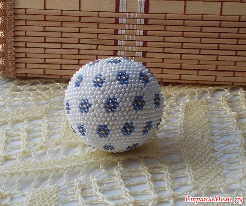 шарики и яйца бисерные вязаные ссылки на мк программу для