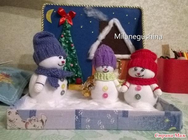 Новый Год в семье Снеговиковых!