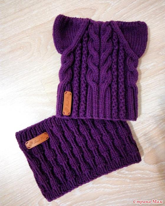 Вязание с ализе для женщин 705