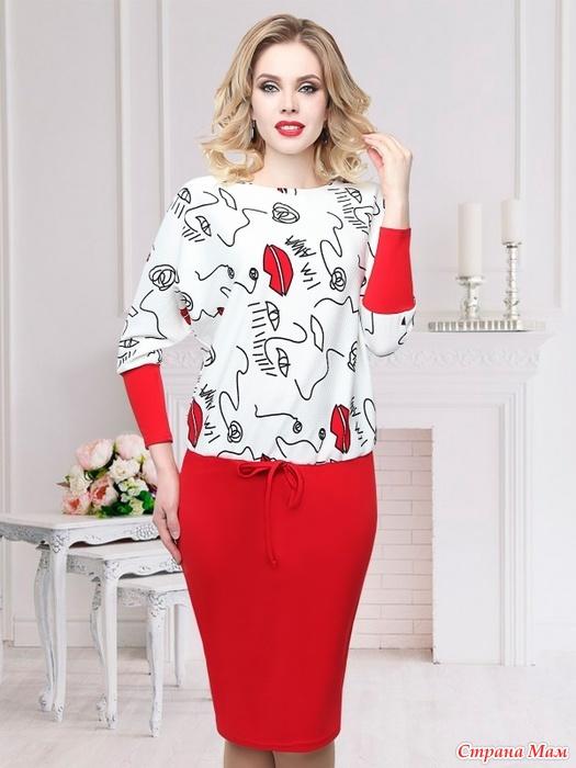 619ae242aaa Платья от Российского производителя женской одежды марки CHARUTTI. Реклама.
