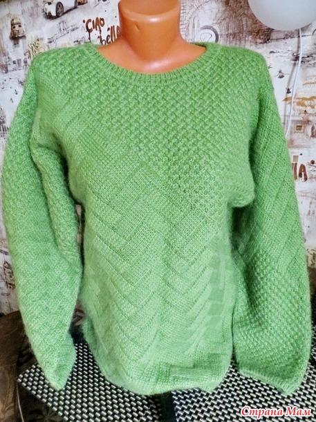 """Моя работа: зеленый пуловер """"Калейдоскоп переплетений"""""""
