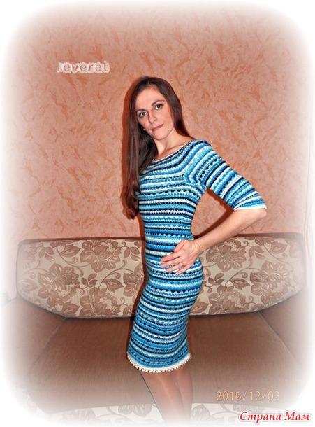 """Исполнение мечты, или платье """"Сиенна"""" по мотивам Ванессы Монторо. Описание вязания."""