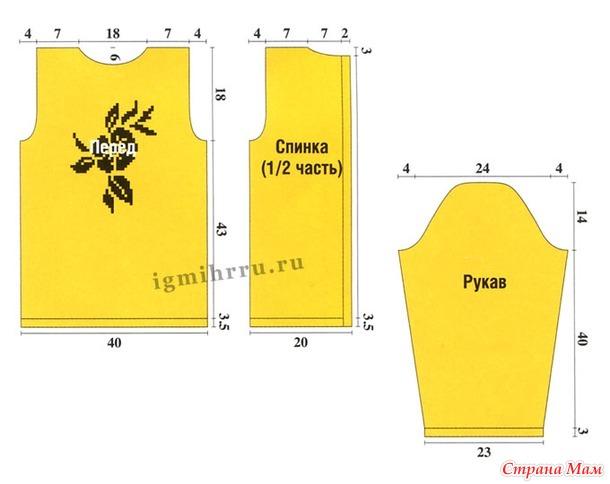 Солнечная туника с оригинальной спинкой (спицы)
