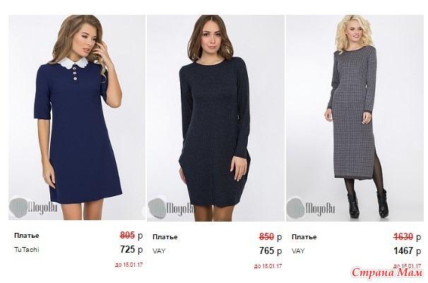 f56b05d0c49 Огромный выбор женской одежды и адекватные цены не оставят вас  равнодушными. Новинки каждый день. На сайте подробное описание и  качественное изображение ...